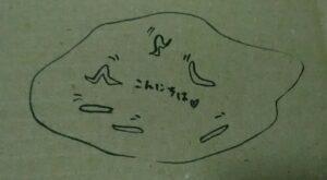 コバエウジ虫イメージ